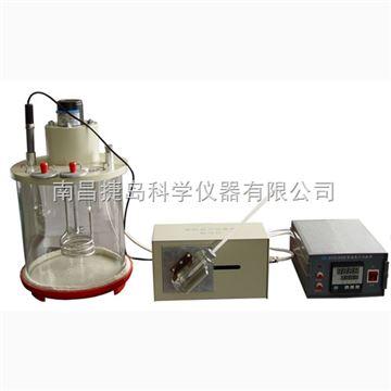 萘結晶點試驗器,SYD-3069 萘結晶點試驗器,上海昌吉SYD-3069 萘結晶點試驗器