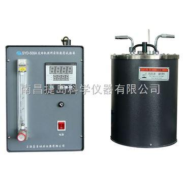 SYD-509A 發動機燃料實際膠質試驗器,上海昌吉SYD-509A 發動機燃料實際膠質試驗器