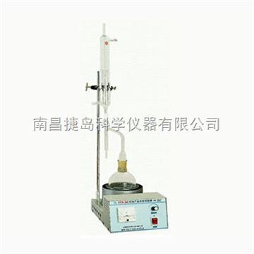 SYD-260 石油产品水分试验器,上海昌吉SYD-260 石油产品水分试验器