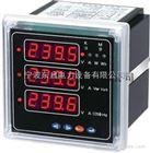 DQ96-AI3DQ96-AI3系列电流表