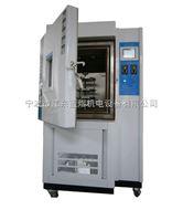 LY-RLH系列换气式老化试验箱,衢州换气老化箱厂家