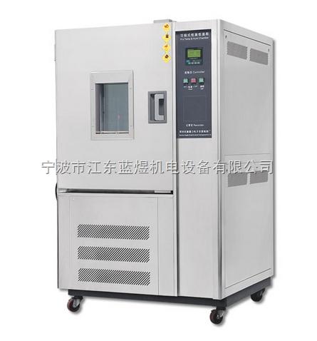 恒温恒湿试验机,台式恒温恒湿试验箱