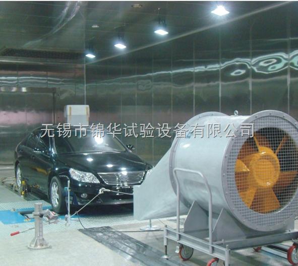 汽车标准排放试验舱