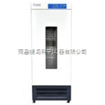 XXB-200-II血小板恒温保存箱,上海跃进XXB-200-II血小板恒温保存箱
