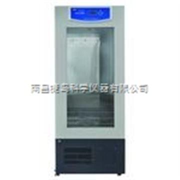 血液冷藏箱,YLX-250血液冷藏箱,上海跃进YLX-250血液冷藏箱