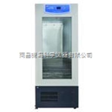药品冷藏箱,YLX-200药品冷藏箱,上海跃进YLX-200药品冷藏箱