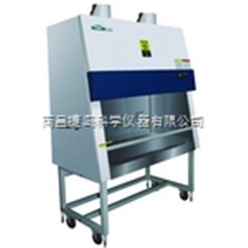 生物安全柜,BHC-1300 II A2生物安全柜,上海躍進BHC-1300 II A2生物安全柜