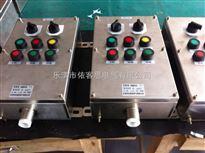 LZC8030防爆挂式操作柱批发
