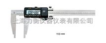 上海0-4000mm数显卡尺,桂量4米数显卡尺