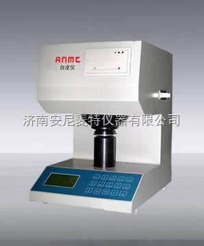 厂家长期供应造纸专用精密AT-BD白度仪测试仪
