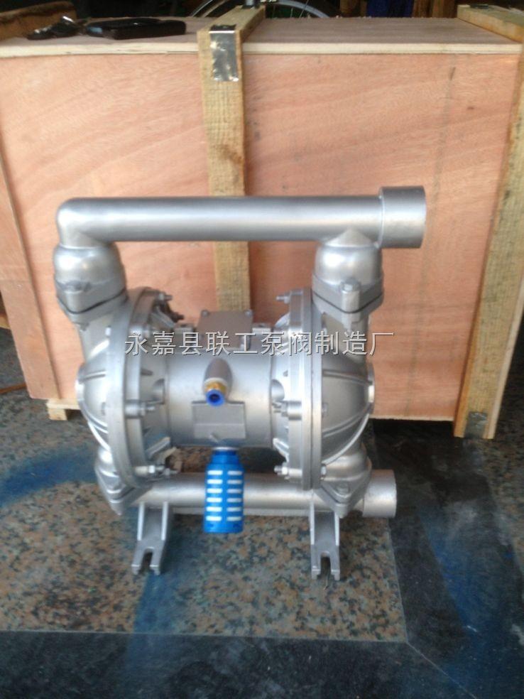 不锈钢气动隔膜泵图片