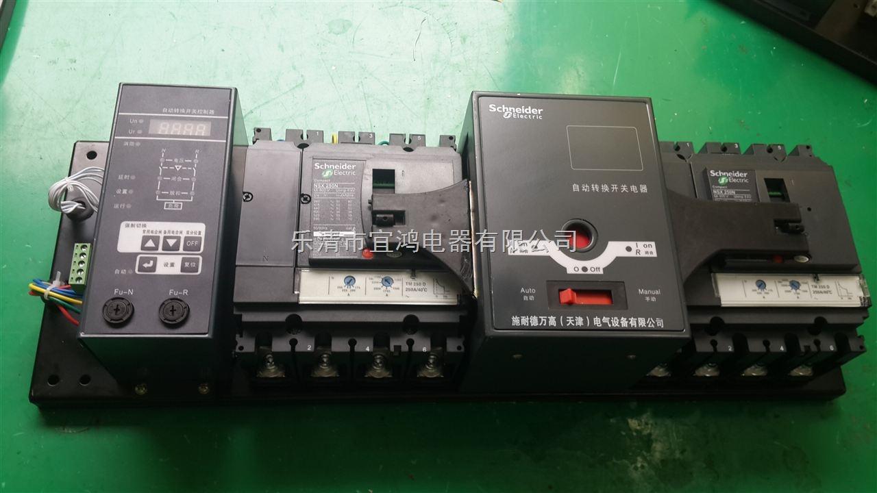 北京施耐德cb级万高型双电源自动切换开关watsnb-100