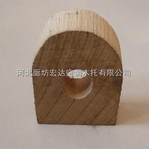 松木木托底座、松木木垫