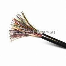 天津小猫牌电缆PTY23,PTYA23铁路信号电缆