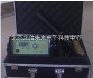 JC04-SL-68电火花检漏仪  施工质量气隙检测仪  电火花检测仪