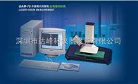 GAM-702D锡膏厚度测试仪 台湾产