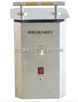 ZHTP-TPBZ3孢子捕捉仪/便携式