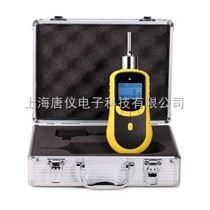 TY-BX31泵吸式環氧乙烷檢測儀手持環氧乙烷探測報警器環氧乙烷測漏儀