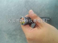 机车软电缆DCJR 热销供应厂家