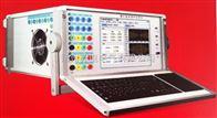 SDJB-6000A微機繼電保護測試係統