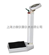 TZ-120机械身高体重计,身高体重测量仪批发