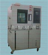 THP80TH80顺德低ζ温恒温恒湿试验箱
