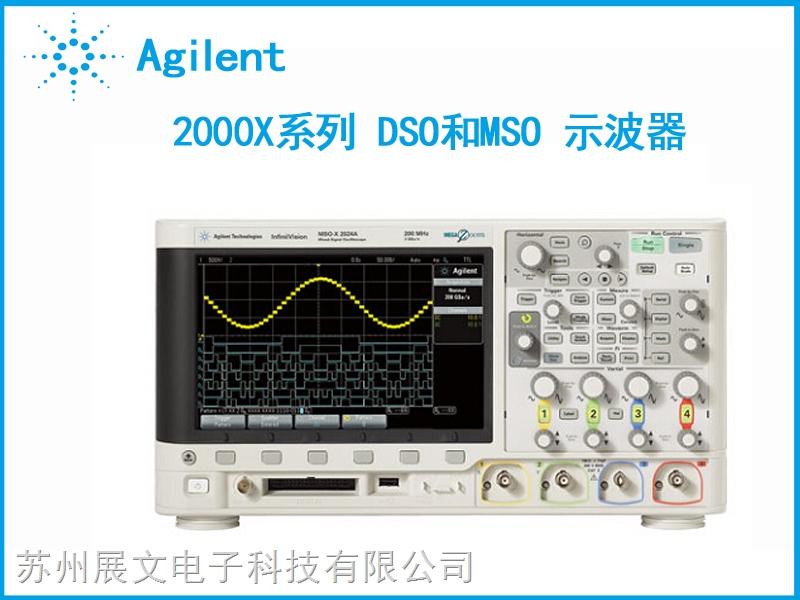 InfiniiVision 2000 X 系列示波器  安捷伦