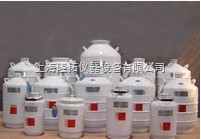 YDS-3-50型液氮罐