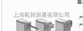 经销CAMOZZI直动式电磁阀,P000-605-P53