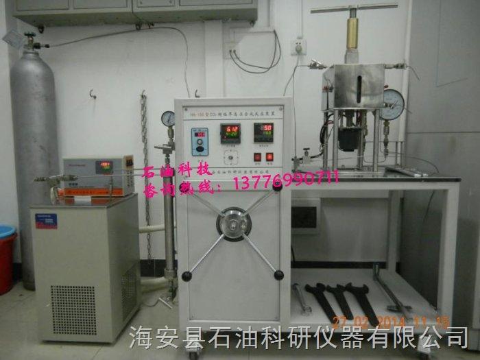 CO2超临界高压合成反应装置