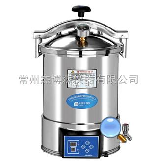 YX手提式压力蒸汽灭菌器