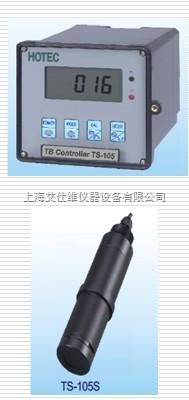HOTEC 浊度TS-105