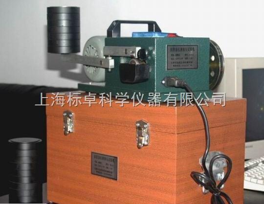 润滑油耐磨试验机