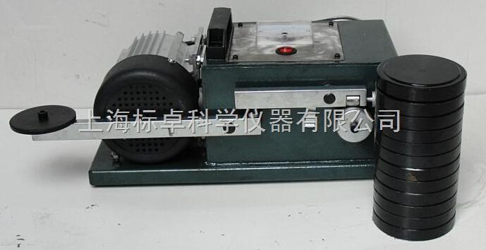 润滑油添加剂抗磨试验机