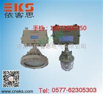厂家直销 乐清防爆应急照明两用灯BCJ-A(200/20)的 新价格