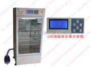 LHP-160智能恒温恒湿培养箱价格
