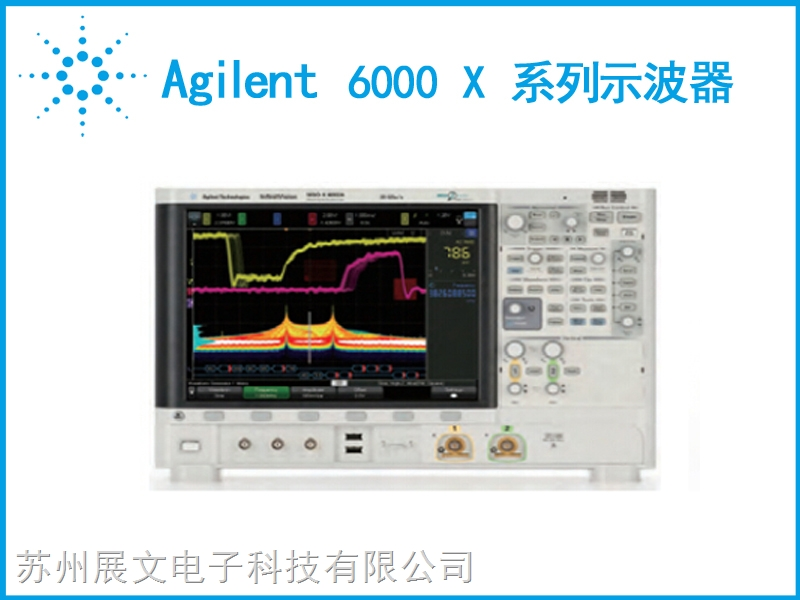 InfiniiVision 6000 X 系列便携式示波器