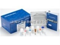 羊乳过氧化物酶(LPO)ELISA试剂盒