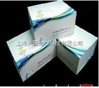绵羊白介素4(IL4)ELISA试剂盒