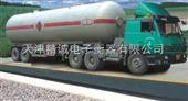 天津地磅50吨电子汽车衡