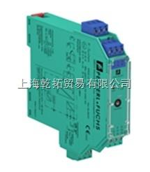 经销P+F频率转换器,KFD2-SR2-EX1.W.LB
