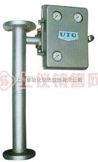 UTQ-032气动浮筒液位测量仪表