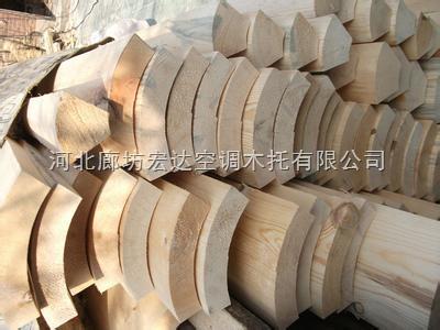 红松木保冷支撑块沥青做防腐