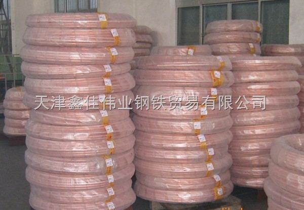 黄冈包塑紫铜管,脱脂紫铜管,紫铜方管价格