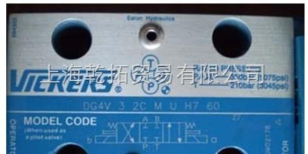 VICKERS电磁方向阀,DG4V-3-2C-M-UL-H7-61