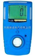 GC210便攜式CO報警器一氧化碳報警器