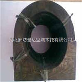 保温木管托 防腐木托码生产厂家
