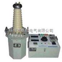 GSSB工频交直流高压试验变压器