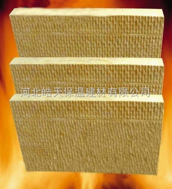 南京生产幕墙硬质保温板厂家,幕墙带铝箔纸防火岩棉板