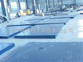 天津地磅厂80吨100吨优质电子地磅